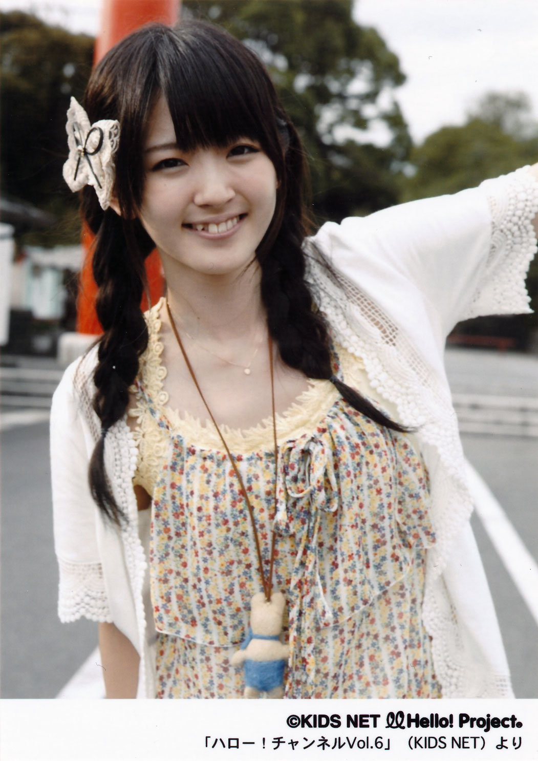 Airi suzuki Japanese Top Model, my idol