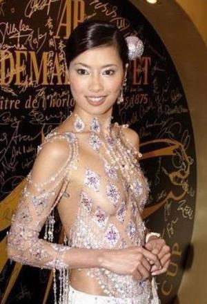 Asian celebrities sexy dress.