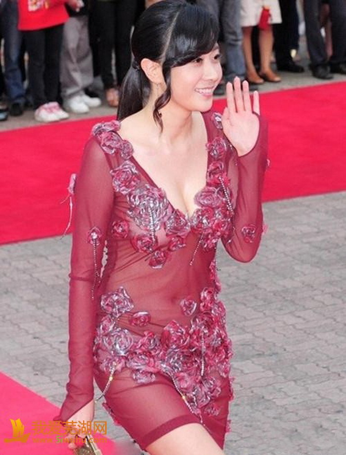 Asian celebrities sexy dress.