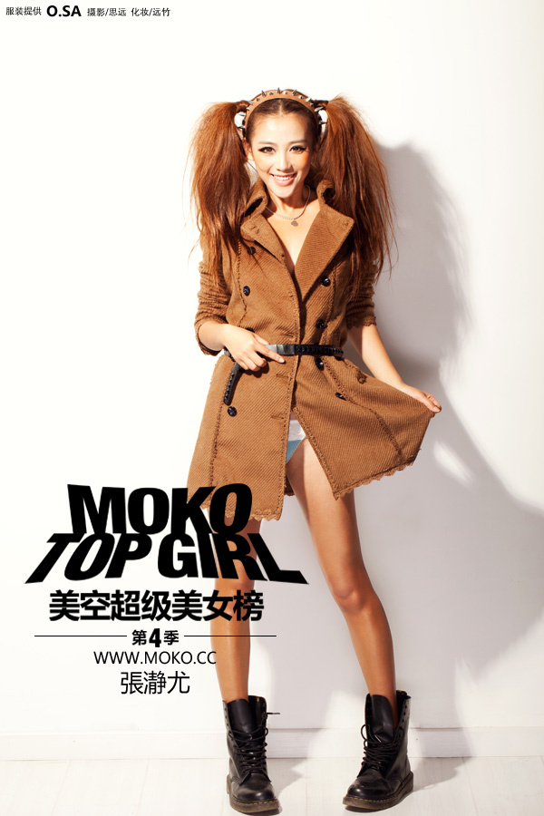 Sexy Chinese with MOKO TOP GIRL No.4