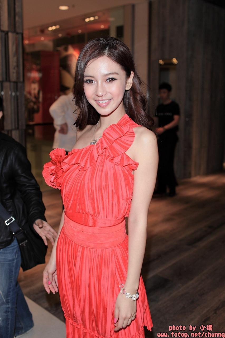 Angelababy Chinese Super Model, she is so cute