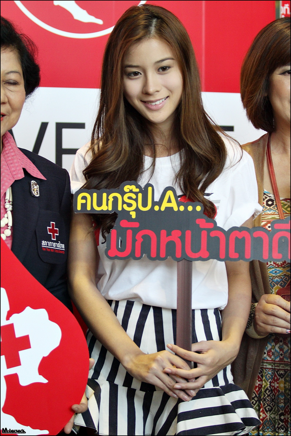 KAO Supatsara Thanachat (Sprite Hormones Series) Thai beautiful girl and so hot
