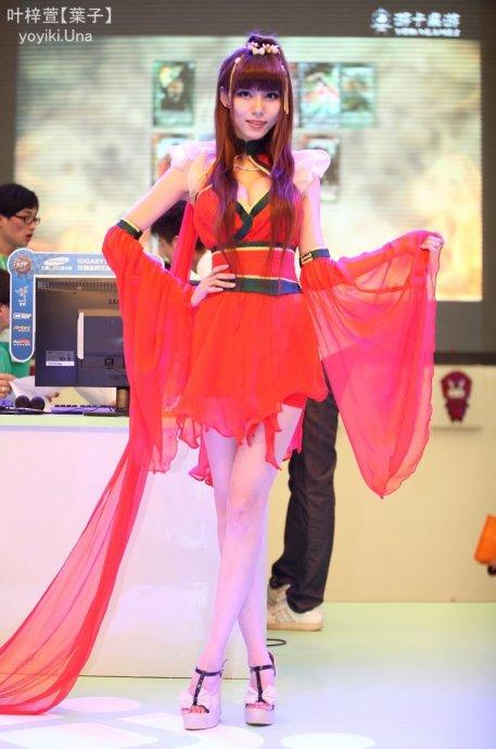 Pretty girl at China Joy